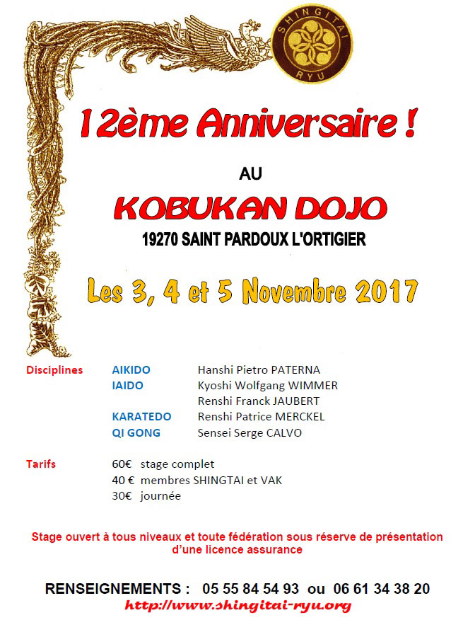 kobukan-dojo-12-anniversaire